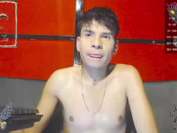 innocent_skinny private show from Chaturbate