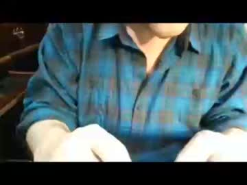 boccehusband record private show from Chaturbate.com