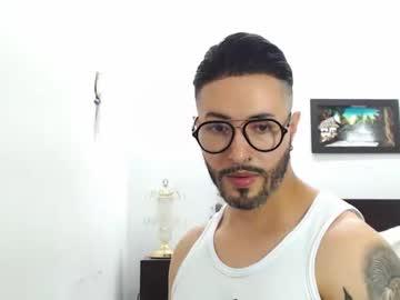 joaquin_phoenix record webcam show