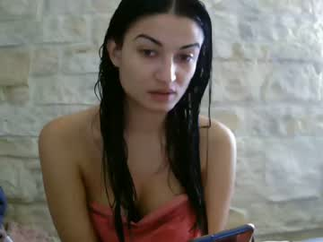 bestsexidols chaturbate video with dildo