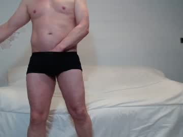 smoothstim record private show from Chaturbate