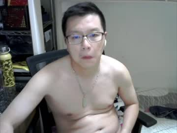 ming1163 chaturbate private show video