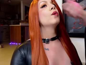 luxyshy webcam record