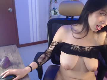 antonella_kiut_ record private XXX video from Chaturbate