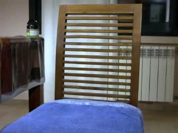 seeinblue public webcam video