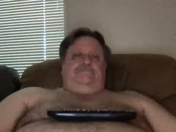 dirtyjacker record public webcam video