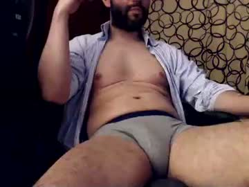 boosshot show with toys from Chaturbate.com