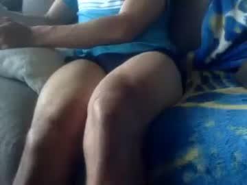 ntensite record private sex show from Chaturbate
