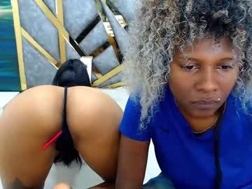 nutella_hotter record private XXX video