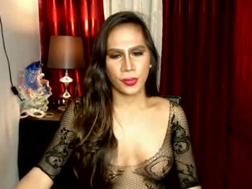 queensamanthats private show video