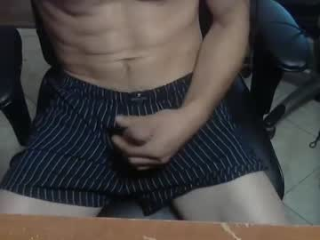 9inchstreamer private XXX video from Chaturbate