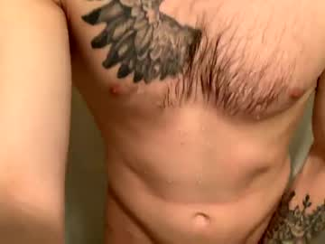 bigdickforpussy213 record private show from Chaturbate.com