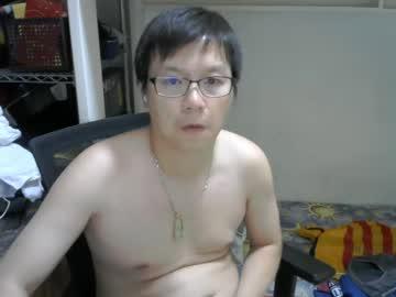 ming1163 webcam video
