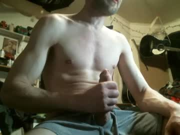 8inches4you2 chaturbate cam video