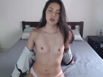 ivvylove record cam video from Chaturbate