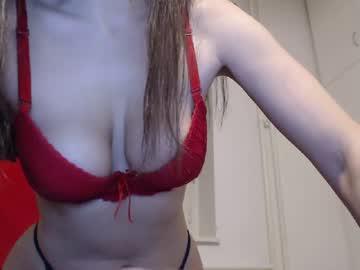 sexyfootlady record webcam video