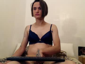 sexygirlway dildo record