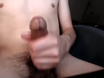 heishung record webcam video from Chaturbate.com