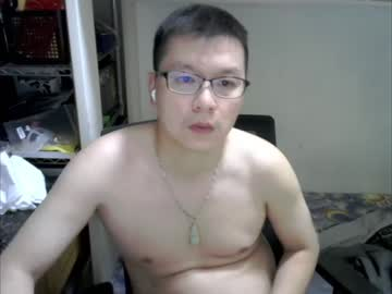 ming1163 private sex show from Chaturbate