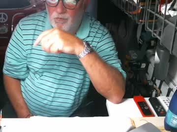 curo69 private show from Chaturbate
