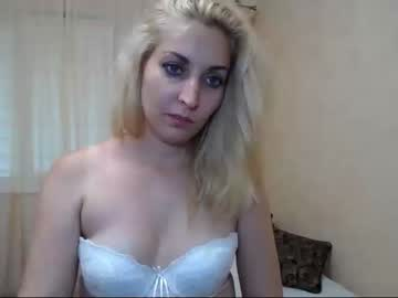 ohsweetiren webcam record