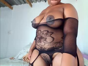 sultrycandy record private XXX video
