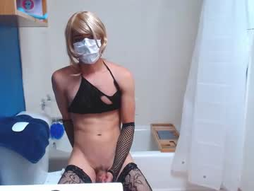 chiaraluv record webcam video