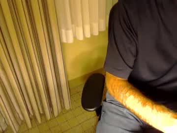 allwaysfun2 private sex video