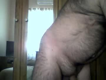 nonowlam chaturbate dildo