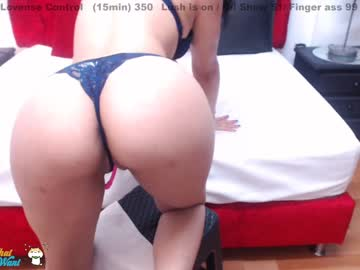 lesly_95 record private show from Chaturbate