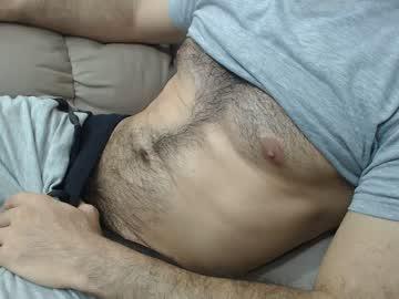 antonywebcam nude