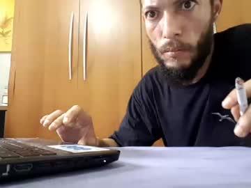 megamanbrasil chaturbate blowjob video
