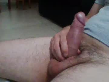 engagr33 record private webcam from Chaturbate
