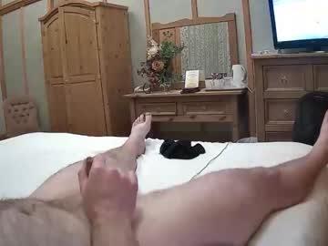 seeshaun47 chaturbate private show video