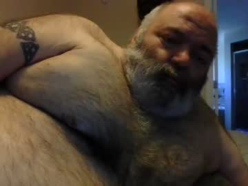 disneybear record video with dildo from Chaturbate.com