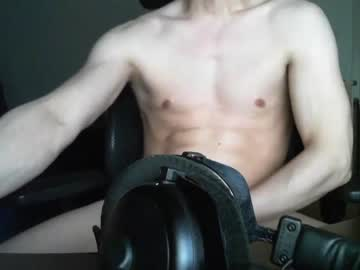 yummycums record video from Chaturbate.com