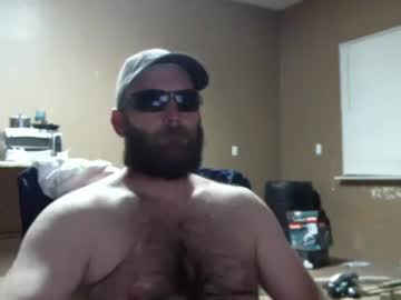 greasemeat record blowjob show from Chaturbate