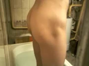 yourfreesex record public webcam from Chaturbate.com