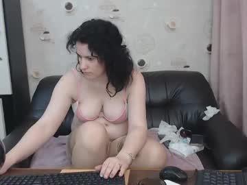 riannasmith record public webcam