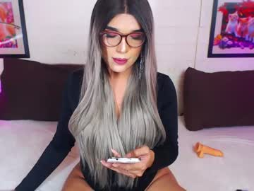 hot_dhaniela private webcam from Chaturbate.com