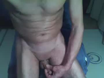 cockringdaddy private show