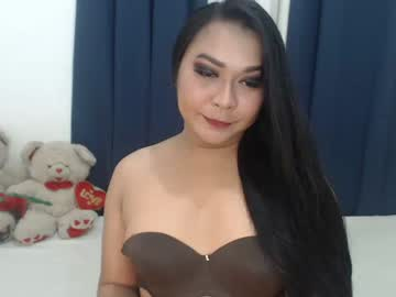 princessaimi69 show with toys from Chaturbate.com