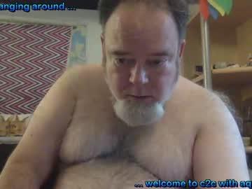 _aquarius record video with dildo