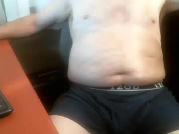 ustony record private webcam