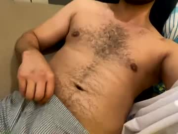herrscha record private sex video