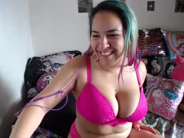 eliirainbow chaturbate video with dildo