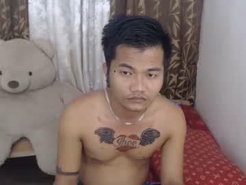 asianfuckerx webcam record
