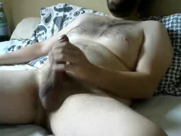 theworm1 record private webcam from Chaturbate.com