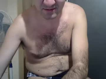 earlsmile chaturbate show with toys