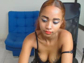 _cami_lover record premium show video from Chaturbate.com